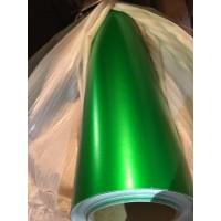 Матовый хром зеленый
